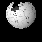 Nick Elliott on Wiki